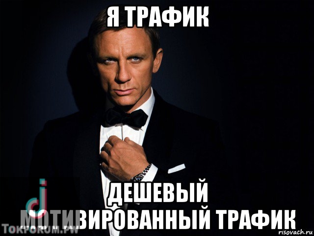 bond-dzheyms-bond_99495123_orig_-jpg.453