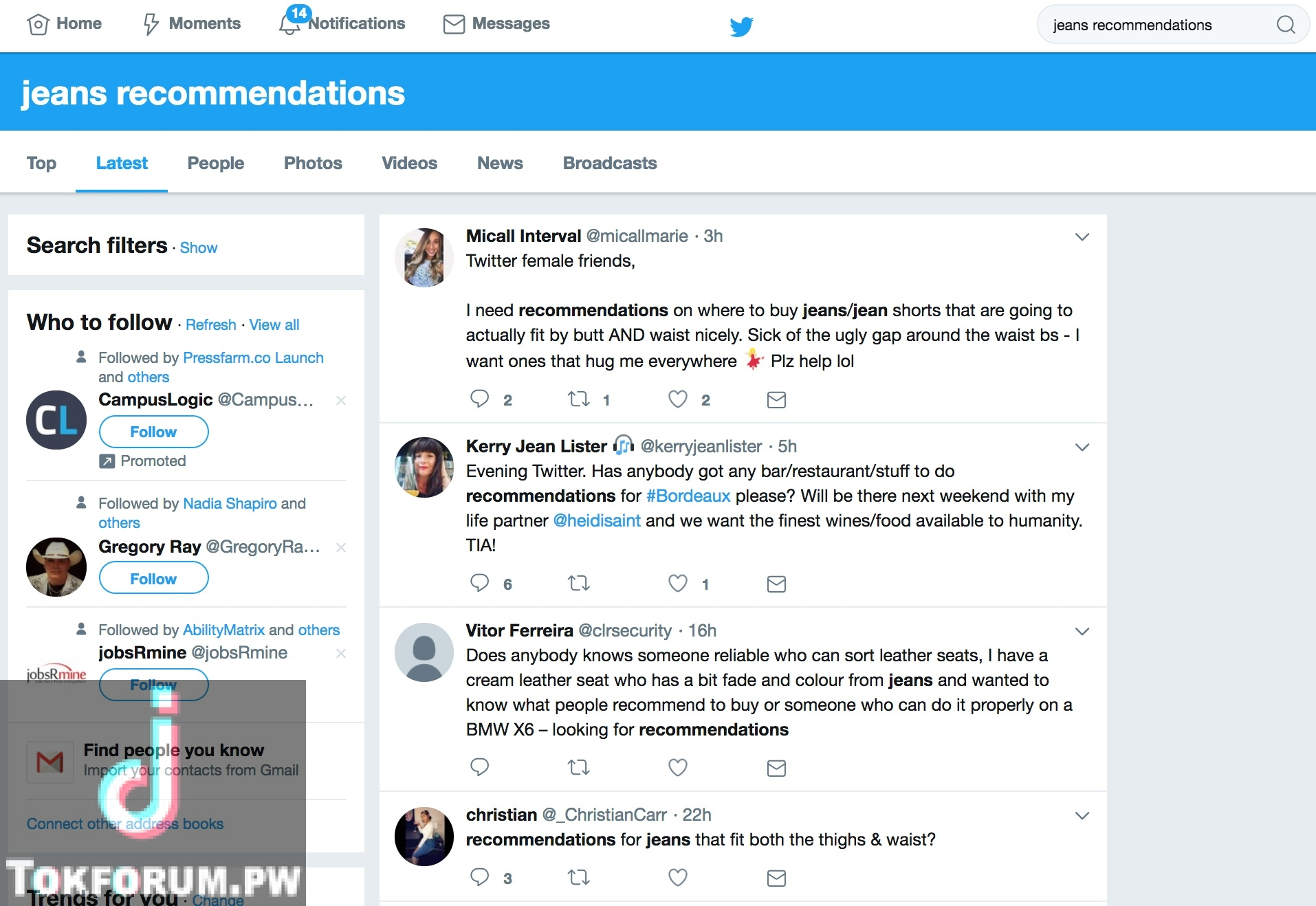 jeans-recommendations-How-to-get-followers-on-twitter.jpg
